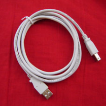 """maxell"", Cable USB MUSB-600-6FT"